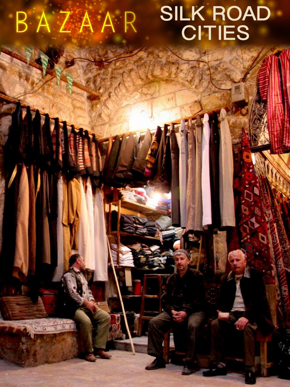 Bazaar 2: Silk Road Cities - (Digital Download)