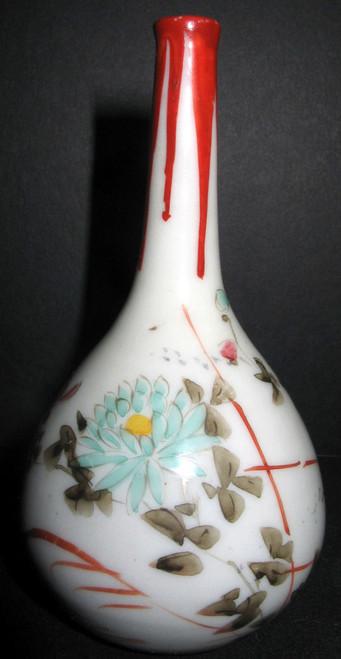ANTIQUE ASIAN SATSUMA HAND PAINTED FLORAL FLOWERS SMALL BULBOUS VASE ELEGANT