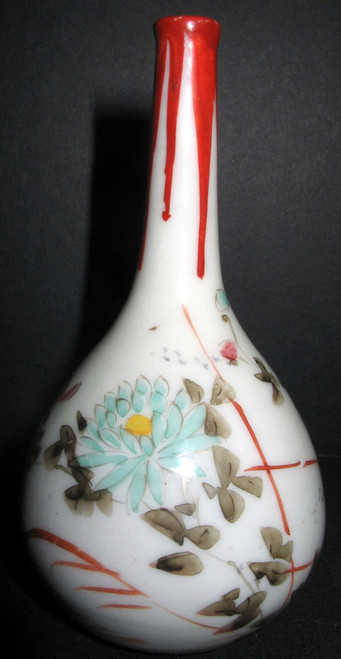ANTIQUE ASIAN SATSUMA HAND PAINTED FLORAL FLOWERS SMALL BULBOUS VASE ELEGANT