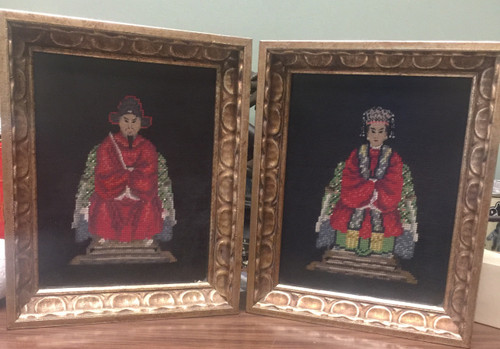 Vintage Fine Needlepoint & Petit point Asian Chinese Emperor Empress Gold Frames