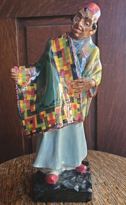 "Rare Vintage Royal Doulton figurine ""The Carpet Seller"" Orientalism HN 1464 S."