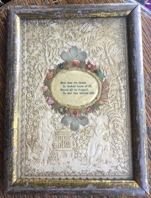 Antique Greco-Roman Poetry Sympathy Lute Players 1800s Gold Embossed Framed Card