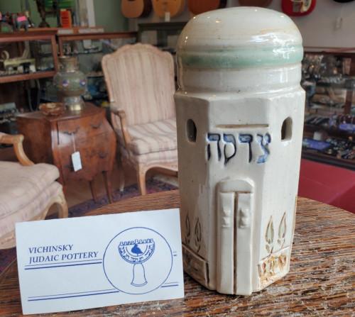 "Tzedakah Box NOS Vichinsky Judaic Pottery Small Dome 6"" Shabbat Charity Handmade"