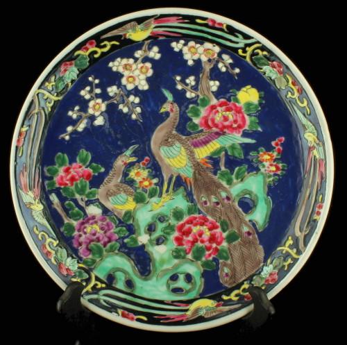 """Antique Meiji Nippon Enamel Famille Noire Peacock Wall Cabinet Plate 9.75"""" Japan"""