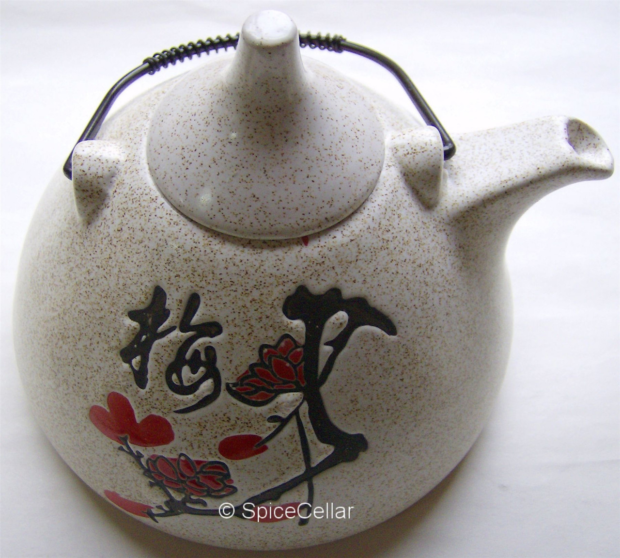Chinese Tea Set - Speckled Plum Blossom Pattern - Four Cups
