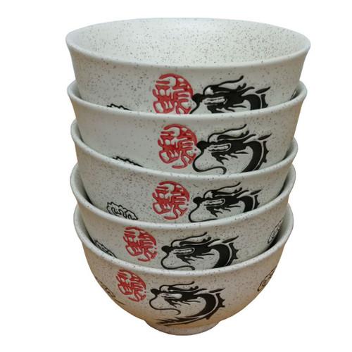 Chinese Rice Bowls - Dragon Pattern - Matt Cream - Set of 5 - Boxed