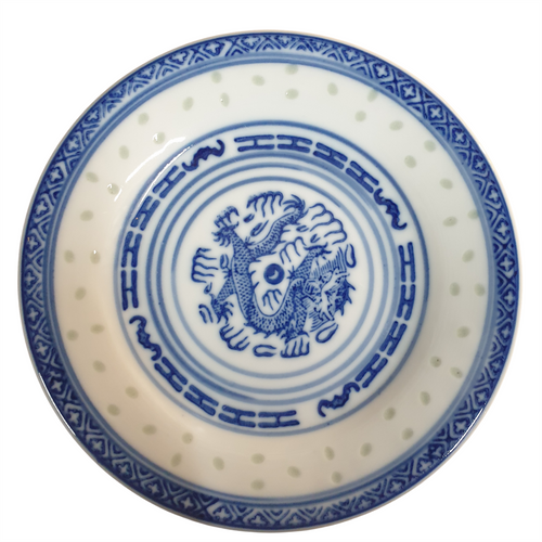 Chinese Blue and White Side Plates - Rice Pattern - Set of 6 - 15cm