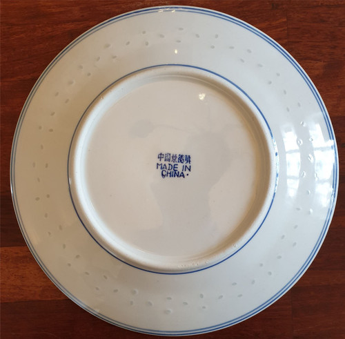 Chinese Blue and White Dinner Plates - Rice Pattern - Set of 2 - 26cm Diameter