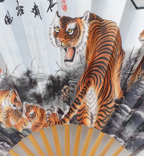 Chinese Fan - Fabric and Bamboo - Painted Tigers - Etched Frame - 32cm