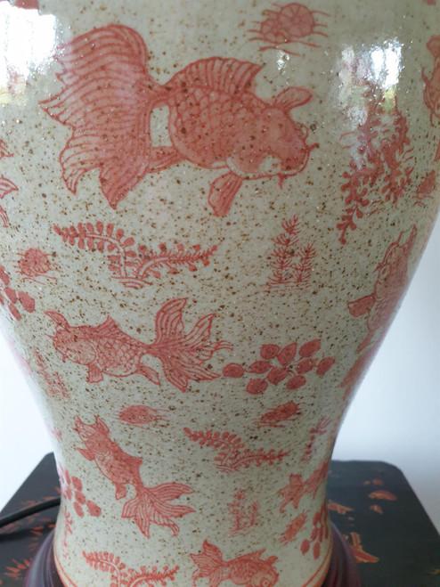 Chinese Vase Shaped Table Lamp with Shade - Goldfish Pattern - 66cm