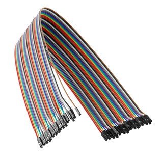 3804-1919-0050 - Male to Male Jumper Wire (Multicolor, 10cm Length) - 40 Pack