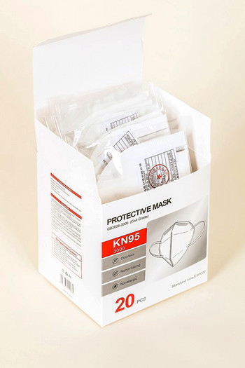 Wholesale - 20 Pack - KN95 Face Masks - 5 Layer - Individually Wrapped