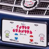 Personalized license plate for a Super Grandpa.