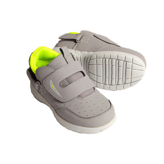 Hatchbacks Eclipse Kids Shoe : Gray /Lime Green (Size 8 only)
