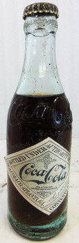 Coca-Cola Straight Sided Bottle Augusta, CA. Circa 1900's