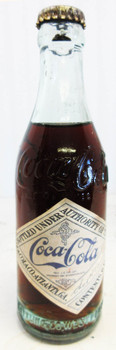 Coca-Cola Straight Sided Bottle West Point, Miss circa 1900's
