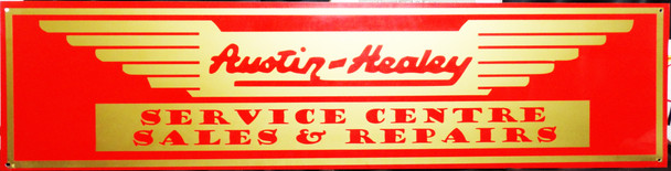 "Austin Healey Service Center Advertisement 46"" by 12"""