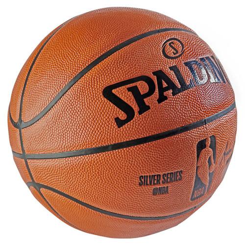Spalding NBA Replica Game Ball Basketball (Full Size)