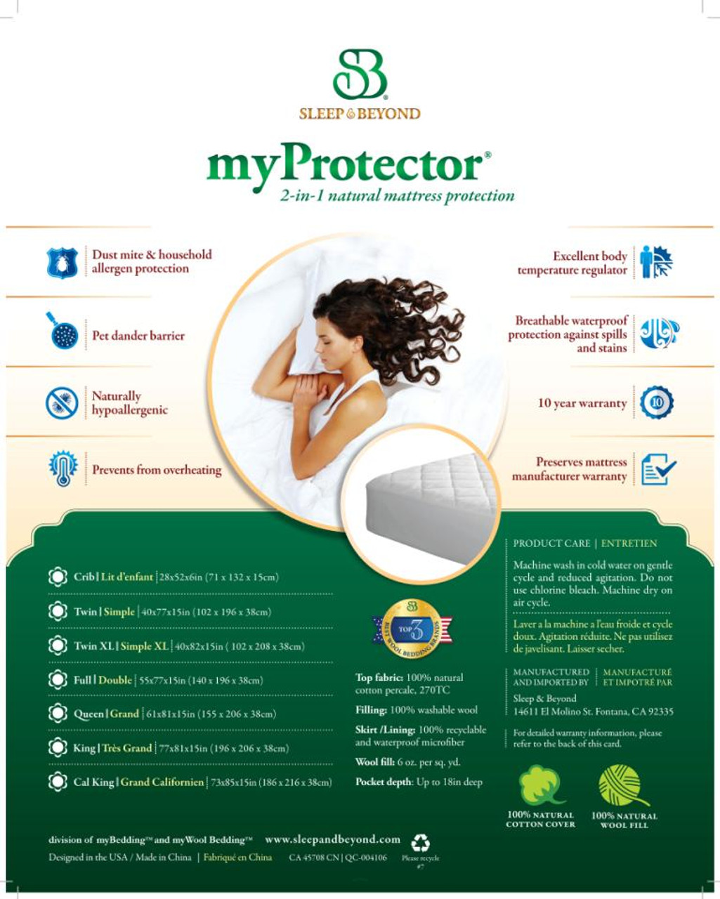 Sleep & Beyond myProtector™, 2-in-1 ultimate, washable, natural mattress protector features wool package