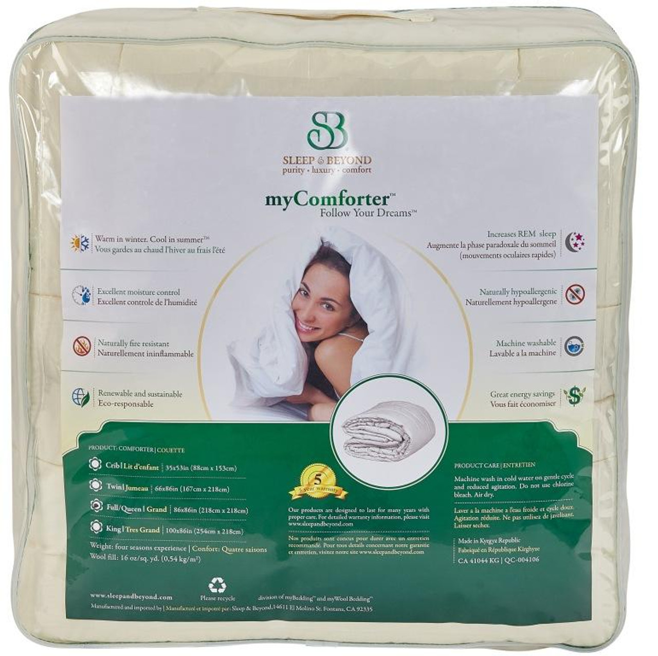 Sleep & Beyond myComforter™ 100% Washable Wool Comforter Package