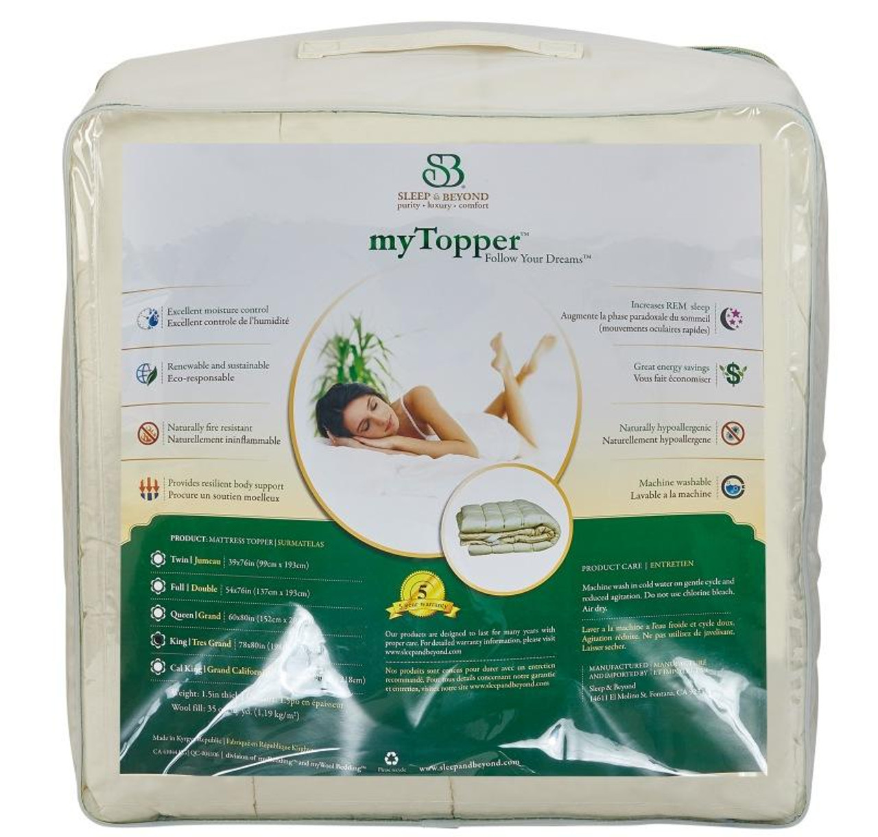 Sleep & Beyond myTopper™ 100% Washable Wool Mattress Topper Packaging