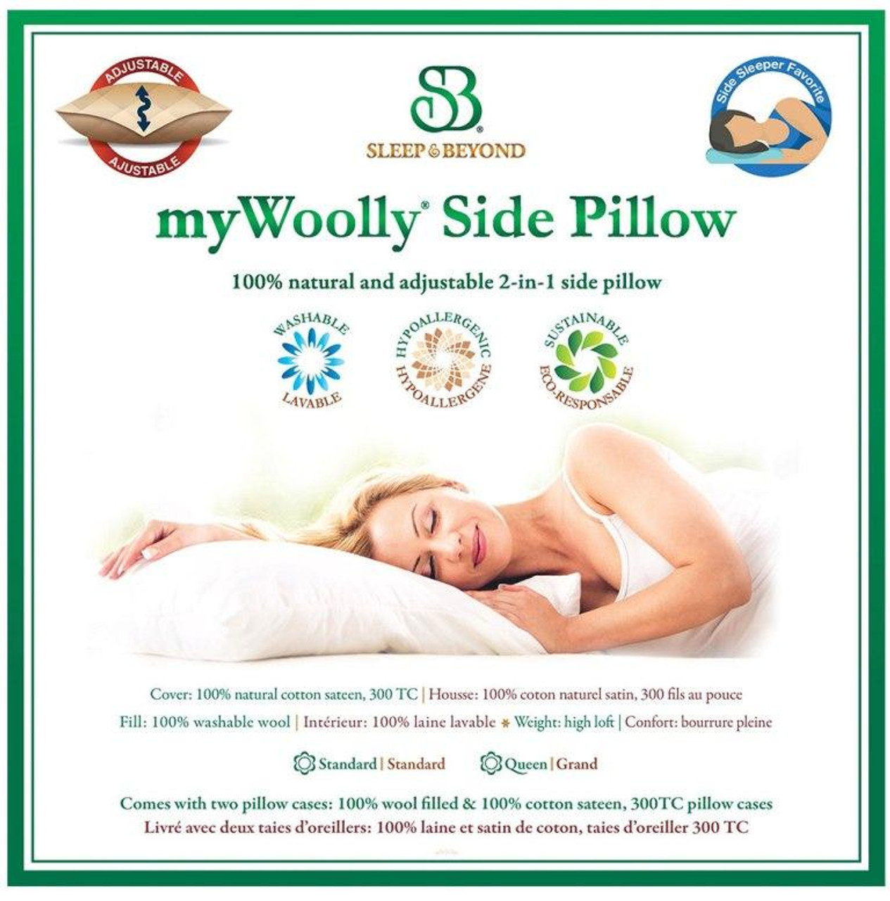 Sleep & Beyond myWoolly Side Pillow, 100% natural, adjustable and washable side wool pillow packaging