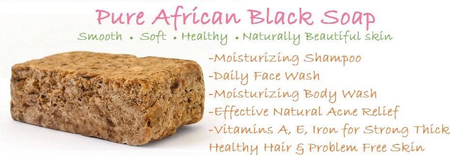 african-black-soap.jpg