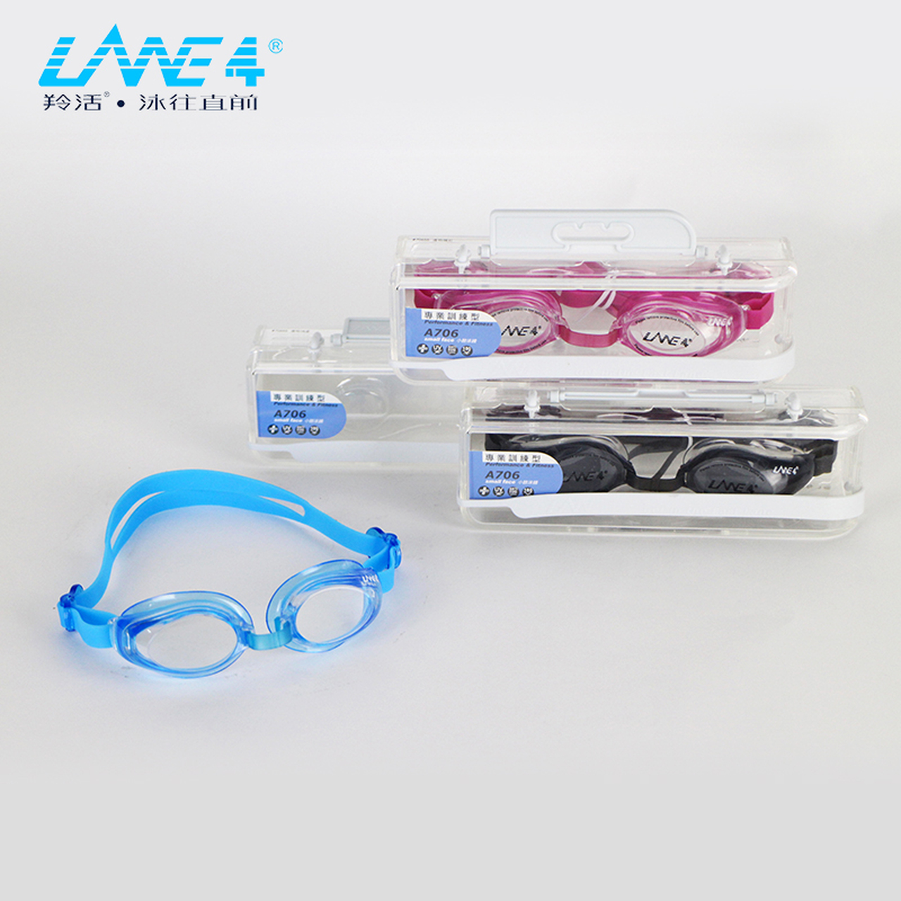 ae8e52b44f2 LANE4 Training   Performance Swim Goggle - Hydrodynamic Design Prescription  Anti-fog UV Protection for