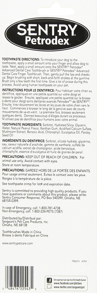 Petrodex Dental Care Kit Toothbrush Toothpaste Peanut Flavored for Dog Treats