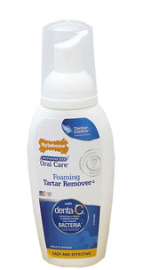 Nylabone Advanced Oral Care Foaming Tartar Remover | Dental Hygiene for Dogs
