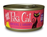 Tiki Cat Makaha Grill Mackeral & Sardine Cat Food 2.8oz 12 count