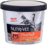 Nutri-Vet Hairball Soft Chews for Cats Cheese and Chicken 3 ounce