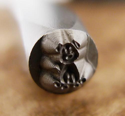 Stick Figure Dog Stamp