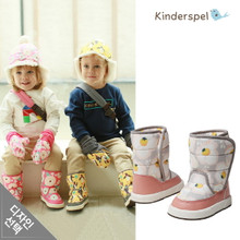 PEACH BLOSSOM - PADDED BOOTS