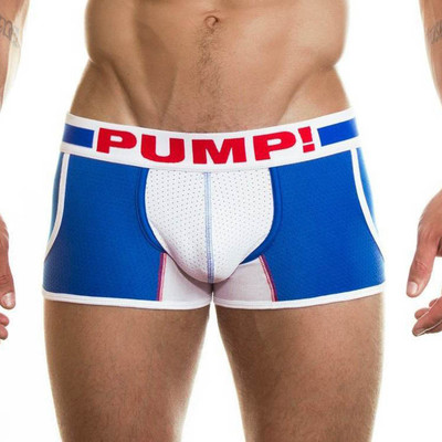 PUMP! Hero Jogger Trunk