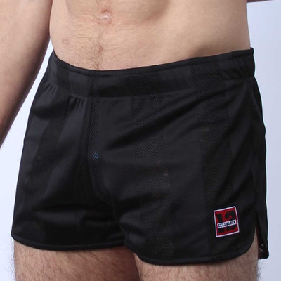 CellBlock 13 Midfield Reversible Mesh Shorts