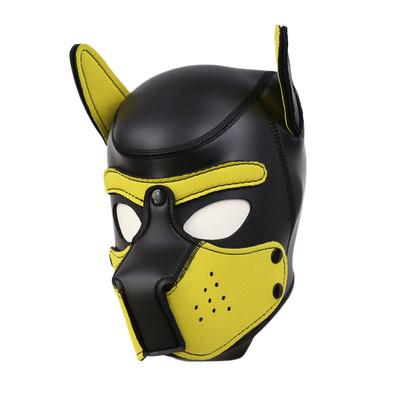 Neoprene Pup Hood - Yellow