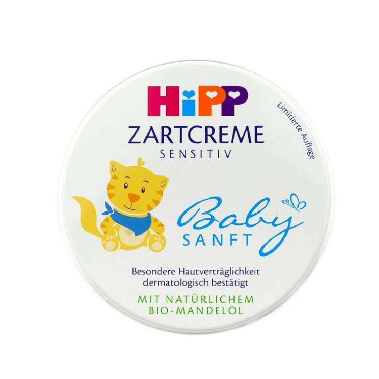 Hipp Sensitive Baby Cream 75ml