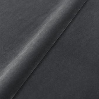 Steel Gray : MVS Swatch