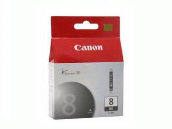 Canon CLI8Bk Compatible - Ink tank - black - for Canon PIXMA IP4200 (CLI8B)