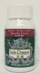 Soothe Liver Teapills (Shu Gan Wan) - 200 Pills/Bottle - Jade Dragon Brand