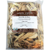 Eleuthero Root (Ci Wu Jia) - Siberian Ginseng Root - Organic Cut Form 1 lb. - Nuherbs Brand
