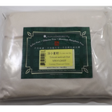 Immature Wheat Grain (Fu Xiao Mai) Plum Flower Powder 1lb