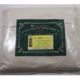 Immature Wheat Grain (Fu Xiao Mai) Plum Flower Powder 1lb