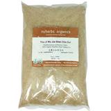Eleuthero Siberian Ginseng Root / Eleutherococcus senticosus (Wu Jia Shen) Nuherbs Teacut / shredded 1 pound
