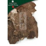 Poria/Hoelen Fungus-Skin (Fu Ling Pi) Plum Flower Sliced Form 1 lb