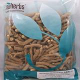 Isatis Root (Ban Lan Gen) - Cut Form 1 lb. - Nuherbs Brand