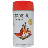 Bojenmi Tea Can, Loose Tea - Maintain Vigorous and Graceful Tea - Reduce Fat Tea