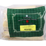 Astragalus Root Sliced - Plum Flower Brand Huang Qi,  Long Slices