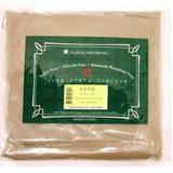 Ligustrum / Glossy Privet Fruit (Nu Zhen Zi) - Powder Form 1 lb - Plum Flower Brand